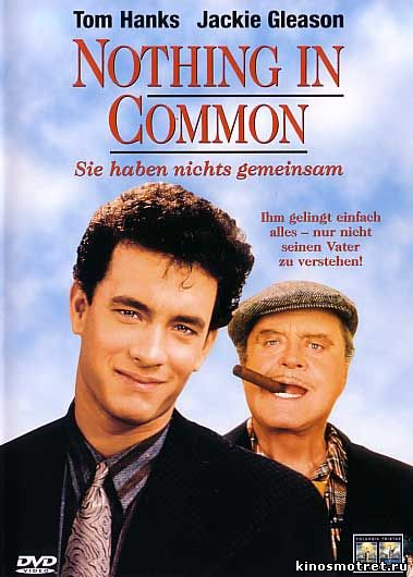 Tom hanks jackie gleason movie