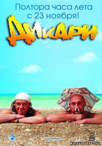 dokumentalnie-filmi-smotret-onlayn-o-nudistah